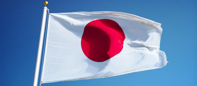 Scholarships to Study in Japan
