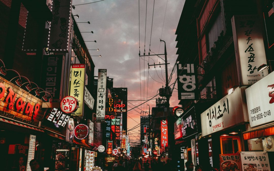 How To Finance Your Study In South Korea